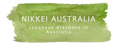 NikkeiAustraliaLogo2